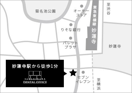 妙蓮寺駅から徒歩1分